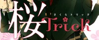 Sakura Trick est adapté en Anime