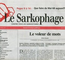 sarkophage03-2008.jpg