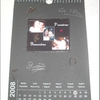 calendrier aout 2008.jpg