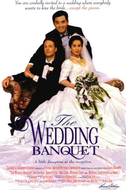 The wedding banquet. Taïwan - USA