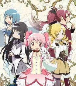 Anime: Mahou Shoujo Madoka Magica