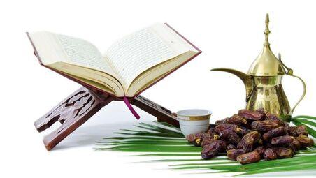 L'accueil du mois de ramadan
