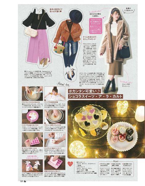 Magazine : ( [Ray] - 2017.03 )