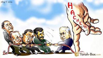 hachem-netanyahu-70-nations-compress