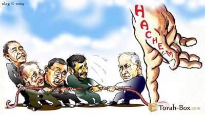 hachem-netanyahu-70-nations-compress