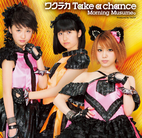 Wakuteka Take a Chance Limited Limitée B edition Morning Musume