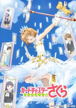 CardCaptorSakura Clear Card Arc