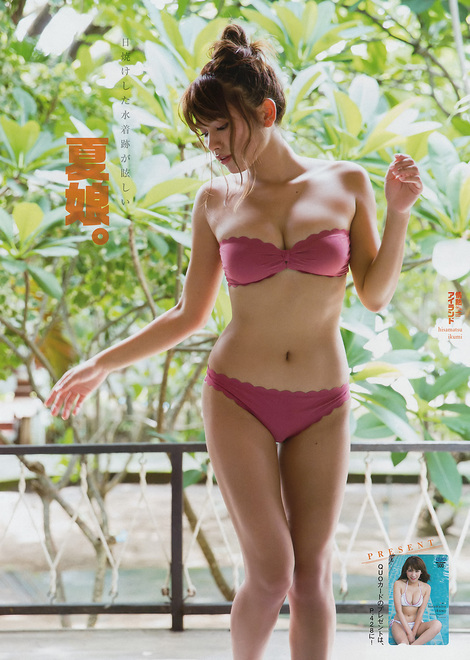 Magazine : ( [Young Magazine] - 2017 / N°33 - Ikumi Hisamatsu & Sae Okazaki Staring )