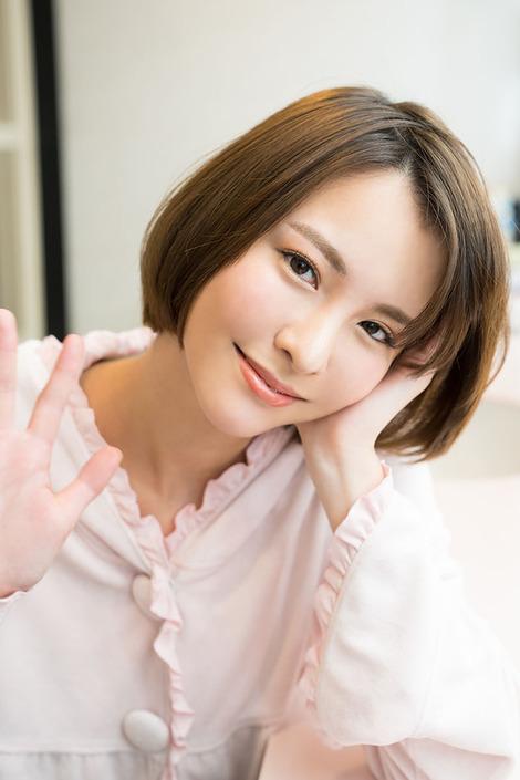 Magazine : ( [Weekly Jitsuwa] - 28/11/2019 - Sena Natsuki & Chika Kanayama )