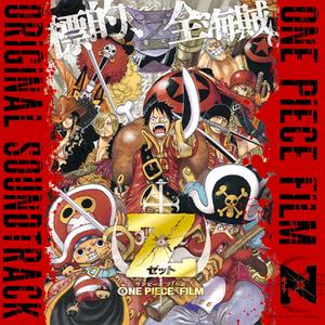 One Piece Film Z : Original SoundTrack