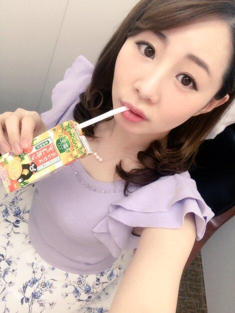 Celebrity Pics : Iroha Narimiya ( N°32 )