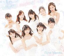 First Bloom (Album)