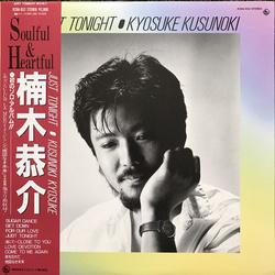 Kyosuke Kusunoki - Just Tonight - Complete LP