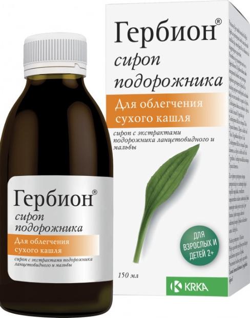 Гербион от сухого кашля при сахарном диабете