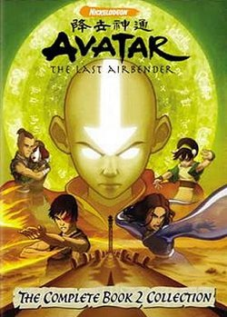 Avatar 2 Earth Book انمي