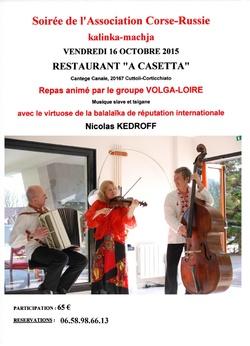 LES MUSICIENS DE VOLGA-LOIRE