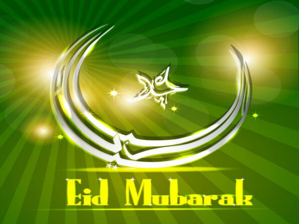 Happy Eid ULfitr 2016, Eid Greetings, Eid Mubarak images, Eid card Animation, Eid Wishes, Eid Videos