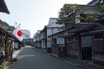 800px-unomachi_town_b