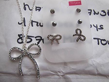 Mes-cadeaux 2131