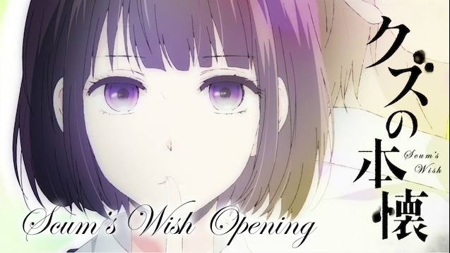 """Résultat de recherche d'images pour """"kuzu no honkai opening"""""""