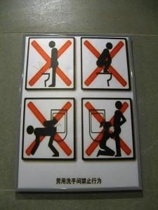en chine interdictions spéciales