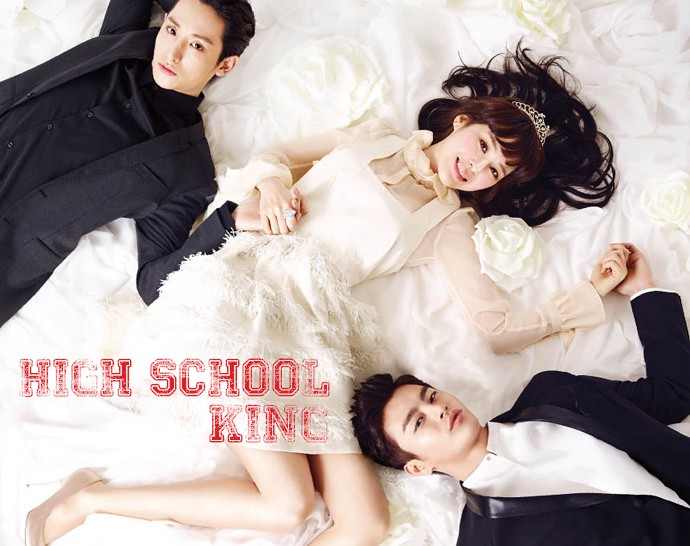 1ere impression • High school king - ep1 & 2 (k-drama)