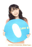 Sayumi Michishige 道重さゆみ Morning Musume 2012 Winter FC Event ~Morning Labo Ⅲ~モーニング娘。FCイベント 2012 WINTER ~Morning Labo! Ⅲ~