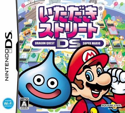 Itadaki Street DS - Dragon Quest Super Mario (JP)