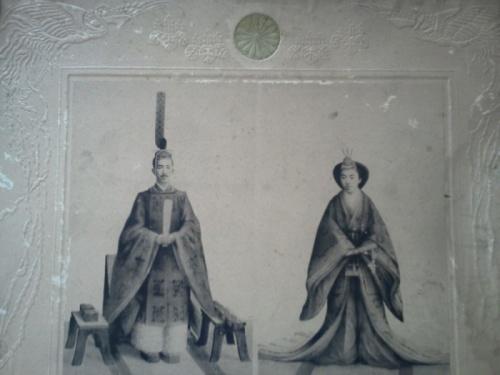 Famille de l'empereur showa et taisho