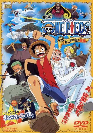 One Piece Film 2 VF L'Aventure de l'île de l'horloge