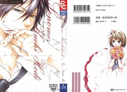sono-me-kuchi-hodo-ni-2681649-copie-1.jpg