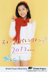 Morning Musume モーニング娘。 masaki sato 佐藤優樹 2013