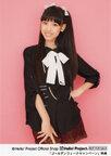 Morning Musume モーニング娘。Haruna Iikubo 飯窪春菜 2013