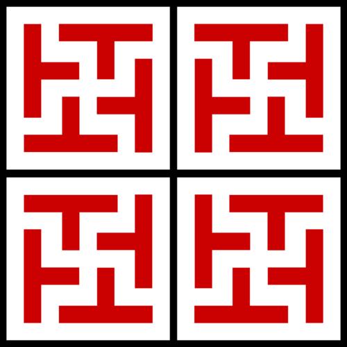 Motif chinois #3 version A