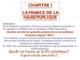 4e republique dissertation