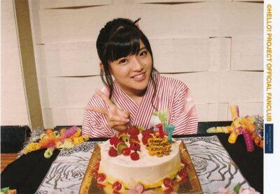 Morning Musume '15 ~Suzuki Kanon Birthday Event 2015~