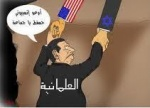 العلمانيون...حرباء السياسة