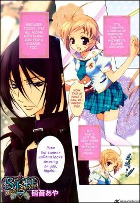[Manga] Stray Love Hearts