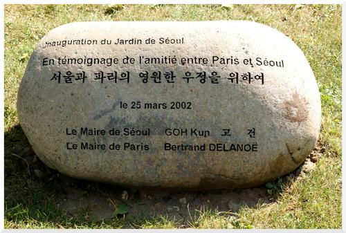 Le Jardin de Séoul au jardin d'Acclimatation.