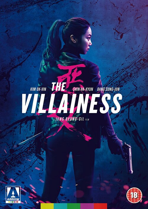 Ak-Nyeo / The Villainess (2017)