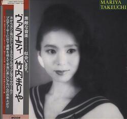 Mariya Takeuchi - Variety - Complete LP