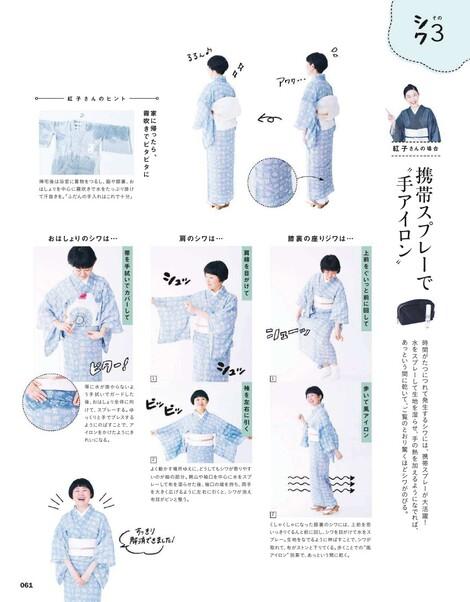 Magazine : ( [nanaoh] - summer 2018 / vol.54 )