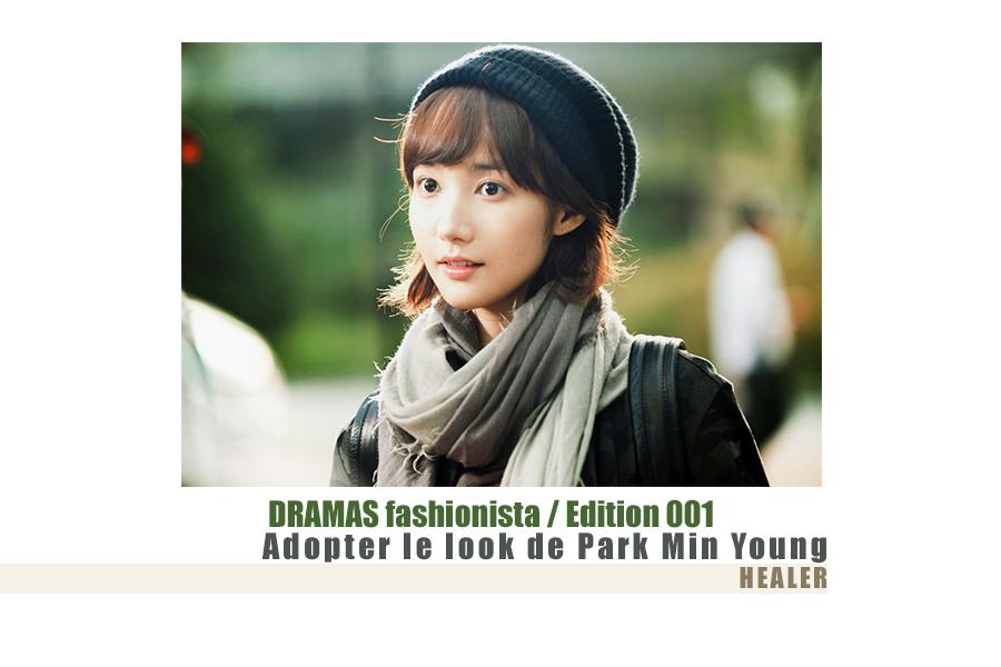 DRAMAS fashionista / Edition 001