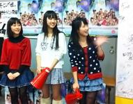 Event Help me!! kurashiki okayama haruna iikubo riho sayashi sakura oda morning musume