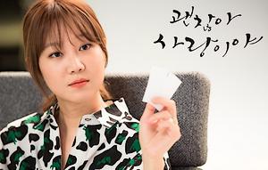 # 34 : Drama Coréen