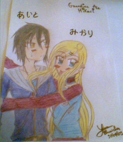 Mikari et Aito (7)