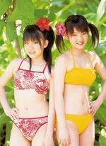 Eri Kamei Sayumi Michishige Reina Tanaka Photobook Hello!x2 Morning Musume 6ki Members