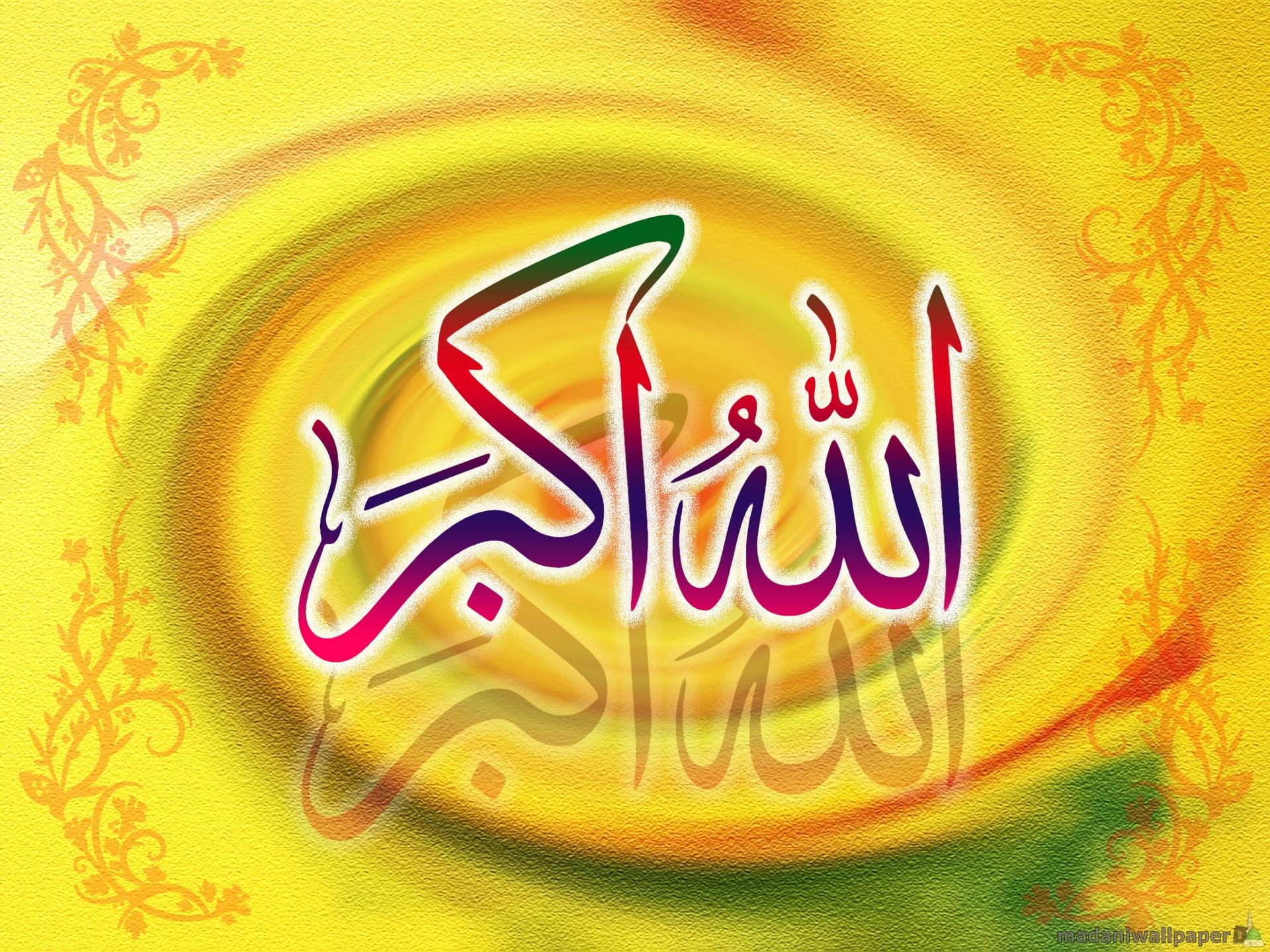 Méditations sur les signes d'Allah