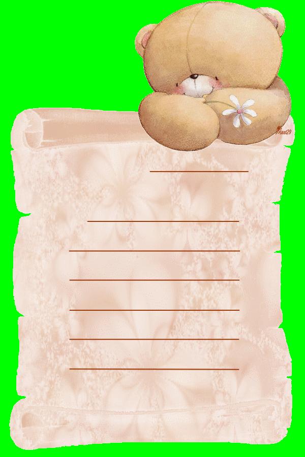 papier à lettre ours kawai