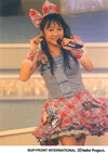 Riho Sayashi Morning Musume DX